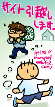 Title2020_09_20.jpg